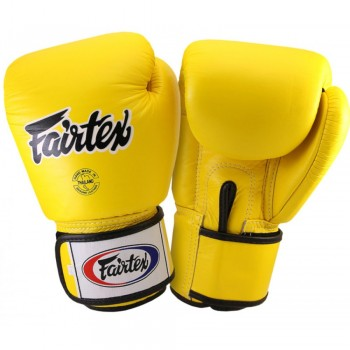 BOXING GLOVES FAIRTEX BGV1 YELLOW
