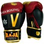 BOXING GLOVES  RAJA ALKA RED