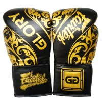 BOXING GLOVES FAIRTEX GLORY BGVGL2 BLACK LACE UP