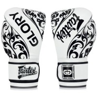 BOXING GLOVES FAIRTEX GLORY BGVG2 WHITE VELCRO