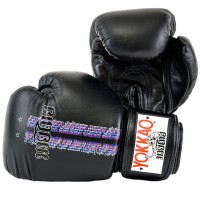 BOXING GLOVES YOKKAO DEDICATION FYGL-57