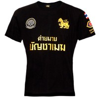 T-SHIRT BUAKAW BANCHAMEK GYM MUAY THAI COTTON