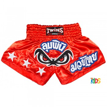 THAI SHORTS FOR KIDS TWINS SPECIAL TBS-02 RED NO FEAR