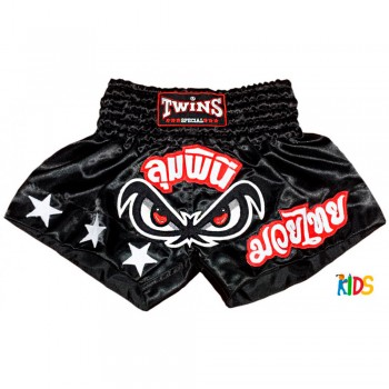 THAI SHORTS FOR KIDS TWINS SPECIAL TBS-02 BLACK NO FEAR