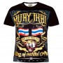 T-SHIRTS MUAY THAI BORN TO BE FOR KIDS MT8042-D BLACK