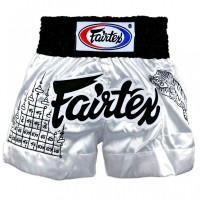 MUAY THAI BOXING SHORTS FAIRTEX BS-0637