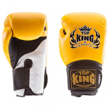 "BOXING GLOVES TOP KING  TKBGSA ""SUPER AIR"" YELLOW"